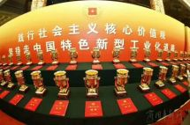 法士特喜获中国工业大奖表彰奖