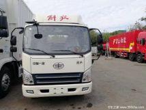 直降1.5万元深圳虎VN载货车火热促销中