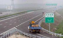 北京大兴国际机场高速1期将设2处收费站