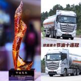 歐曼重卡再獲中國國際卡車節油大賽冠軍