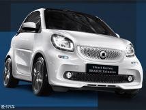 smartfortwo特别版车型上市21.28万元