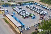 山东菏泽:节能减排菏泽市公交公司更新800余部新能源车辆
