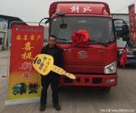 达州市亿恒达汽贸J6F载货车交车仪式