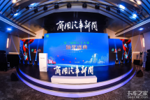 第三届优运王大赛评选结果北京揭晓