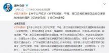 惠州:1月起限行1.75t以上货车及危运车
