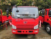 让利促销宿迁J6F载货车现售11.88万元