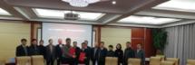 中铁二十二局与天业通联签订战略合作协议