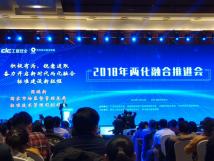 实力铸就荣誉铁甲二手机荣获2018中国产业互联网百强