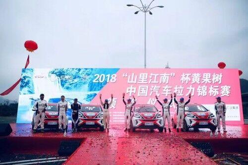 """百万用户品质见证 瑞虎3xe斩获""""2018中国绿色汽车年度纯电SUV""""大奖"""