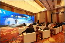 聚行业之势第二届中国重卡博鳌论坛