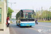 长沙:多条公交线及站点临时调整
