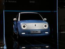 欧拉R1将12月26日上市预..