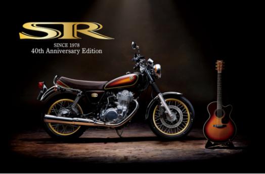 被钟爱40余年,大排量单缸摩托车SR400之妙