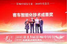 微宏动力:以品质和技术影响中国客车行业