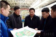 陕西西咸新区领导到访法士特沃克公司
