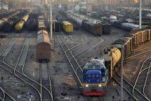 发改委:规范铁路货运收费降铁路运价