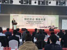 城建重工与多方合作布局新能源商用车市场