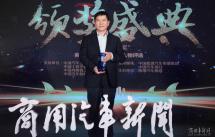 """渤海活塞林风华:新时代""""铁肩""""扛起活塞领域领军大旗"""