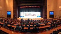 法士特召开第二届科技创新大会