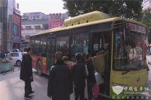 """河南郑州:公交新体验可以""""拼""""的公交车来了"""