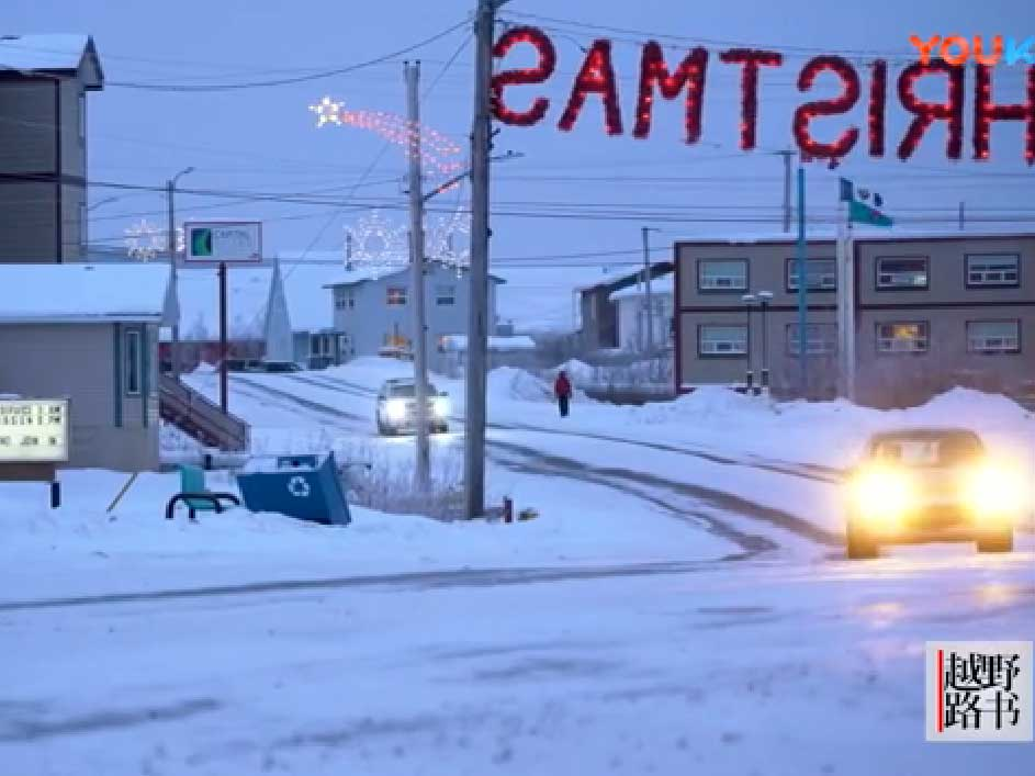 古老因纽特 遥远北冰洋 | 越野路书第十一季04