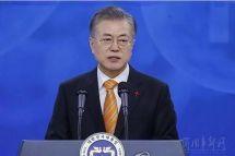 总统站台,韩国政府要发力氢燃料电池汽车了