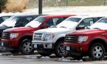 意外降档致车辆失控福特北美召回148万F-150皮卡