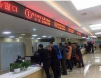 哈尔滨的蓝牌小货车不用再办道路运输证、从业资格证了