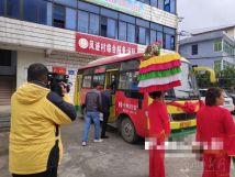 福州莆田开通首条跨市公交