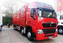 长途利器HOWO-T7H8×4轻量化载货车