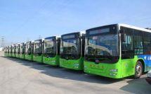 呼和浩特市又有300余辆新能源公交车上路