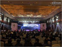 CCG集团中方广告获得上汽优秀供应商表彰