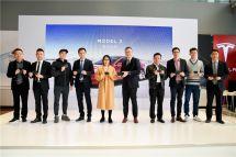 特斯拉Model3中国市场开始正式交付