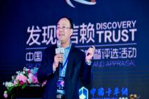 中国重汽市场部总经理段恒永:卡车·智能化趋势与运用