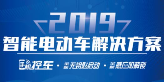 泰比特诚邀您相约第十九届中国北方国际自行车电动车展会