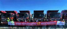 矿区运输利器来了福田欧曼100辆自卸车交付内蒙古