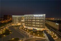 沃尔沃汽车亚太区总部正式落成启用