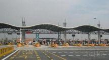 甘肃高速货车如何收费4月3日举行听证