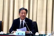 新能源汽车发展座谈会在京召开