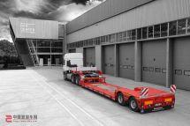 凯斯鲍尔挂车丰富低床台系列产品线