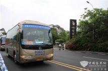 博鳌亚洲论坛服务用车——选择金旅,他们不约而同