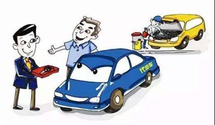 """车险市场迎来""""强监管"""",或推动出险代步车服务升级浪潮"""