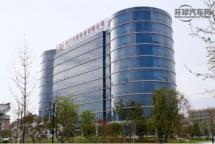金固股份旗下环保设备公司确认科创板保荐券商正式入场工作