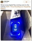 新加坡:已开通ApplePay公交支付,纽约即将试点