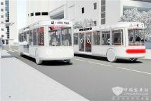 苏州大学开讲:国际公共交通工具设计论坛