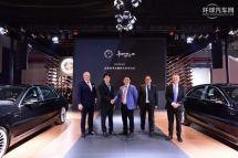 德国品牌HOFELE赫菲勒入华携平安车管家探索高端汽车消费金融新方式
