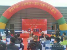 赤湾东方与陕汽的缘分从这里开始首批50台天然气牵引车交付