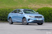 帝豪GLPHEV将于4月28日预售换装全新车标/第二季度内上市