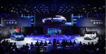 从现在到未来,在上海车展看丰田的造车哲学