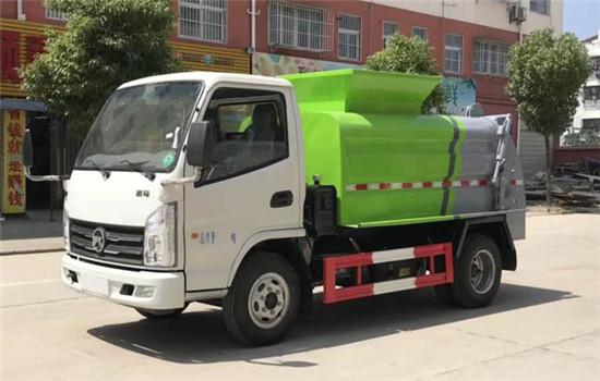 凯马餐厨垃圾车_2吨凯马餐厨垃圾车价格_报价_图片